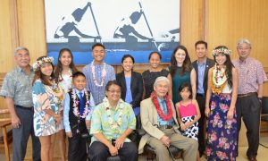Hawaii Next 50 Contest Winners Luncheon