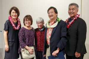 Land Use Commission member Gary Okuda with his family and the governor and first lady