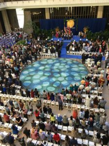 A view of the Capitol rotunda during the ceremony.