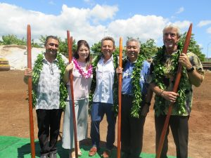 Kulana Hale partners from Highridge Costa with Rep. Sharon Har and Gov. Ige.