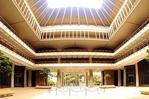 Hawai'i State Capitol building